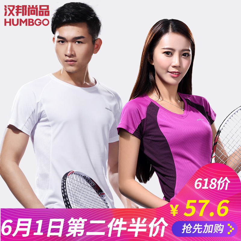 bfda8d4f7e7a Hanbang Shangpin Sports t-shirt men s spring and summer training  sweat-absorbent breathable fitness