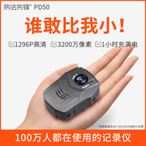 Law enforcement pioneer PD50 HD night vision 1296P motorcycle Driving WiFi Live recording instrument portable camera