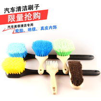 American CG Interior Horse Hair Cleaning brush car beauty cleaning leather tire carpet glue Detail Brush