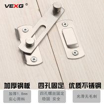 VEXG Stainless steel door buckle shift door latch door bolt lock buckle multi-use plug door bolt door Buckle