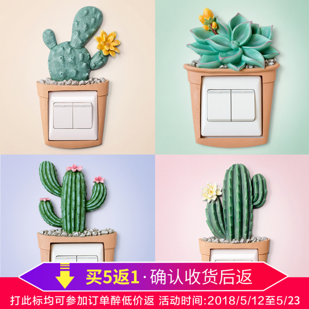 Switch stickers wall stickers protective cover creative socket stickers living room switch cover decorative resin modern minimalist switch stickers