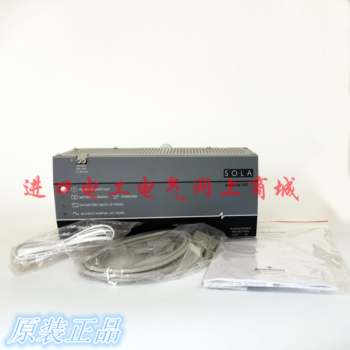 The new original importED SOLAHD Industrial ups SDU500 uninterruptible power supply 120V10A