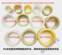 NL internal tooth nylon sleeve couplings white Huanglian shaft sleeve NL4 8 Enhanced NL2 3 7 5 6 Oil Pump Connection