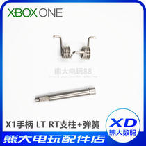 XBOXONE Handle Service accessories LT RT key key spring LT key spring RT key spring
