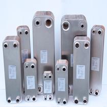Plaque de brasage en acier inoxydable personnalisée plaque d'échange de chaleur refroidissement refroidissement économie de récupération de chaleur évaporation de l'eau de condensat