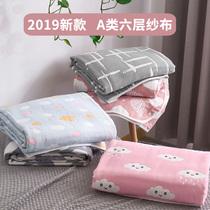 Шесть слоев марлевого полотенца хлопок одно-и двухместное полотенце одеяло лето дети детские сиеста одеяло лето прохладное одеяло