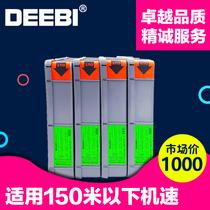 ✅(DEEBI brand)squeegee ink scraper gravure printing machine scraper carbon steel coating scraper