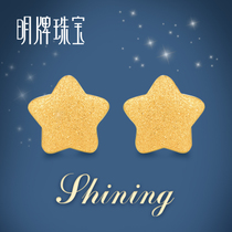 Eye-catching jewelry gold Stud Earrings Gold Star heart melodious Stud Earrings fashion jewelry AFH0059 labour 50