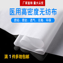 New material white non-woven fabric bags cloth dustproof nursery pillow core cloth SSS Eisai non-woven