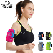 The French PELLIOT mobile phone arm package running men and women sports bags of Apple mobile phone arm package fitness arm sleeve wrist bag