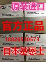 原装基恩士 LR-TB2000 LR-TB5000 LR-W500 LR-W70 TB2000C W500C