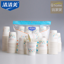 Qing Mei Thickened paper cup disposable paper cup environmental protection tasteless paper cup water Cup special 248ml200 only