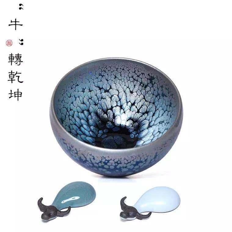 Jianyang Jiandang cattle turn dry iron tire oil drop tea tea with kung fu tea cup engraved master cup