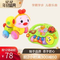 Huijia Childrens puzzle early education crawling bug learn to crawl Baby Beginner electronic organ piano toy combination set