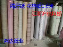 Garment cutting Diaphragm Paper wrapping paper sticker bag paper car glass shielding paper 1.6 meters 1.8 meters