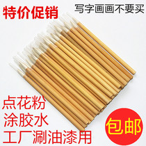 Industrial paint brush paint brush glue disposable pure bamboo pole brush cheap small and medium white clouds