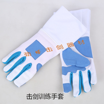 Fencing Equipment Fencing Training Competition General Gloves fencing gloves feel good