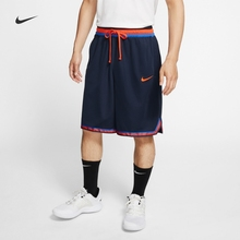 Nike Nike official NIKE DRI-FIT DNA men's Basketball Shorts quick-drying AT3151