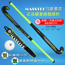MASSTEK Mastek Carbon Meadows Hockey Stick