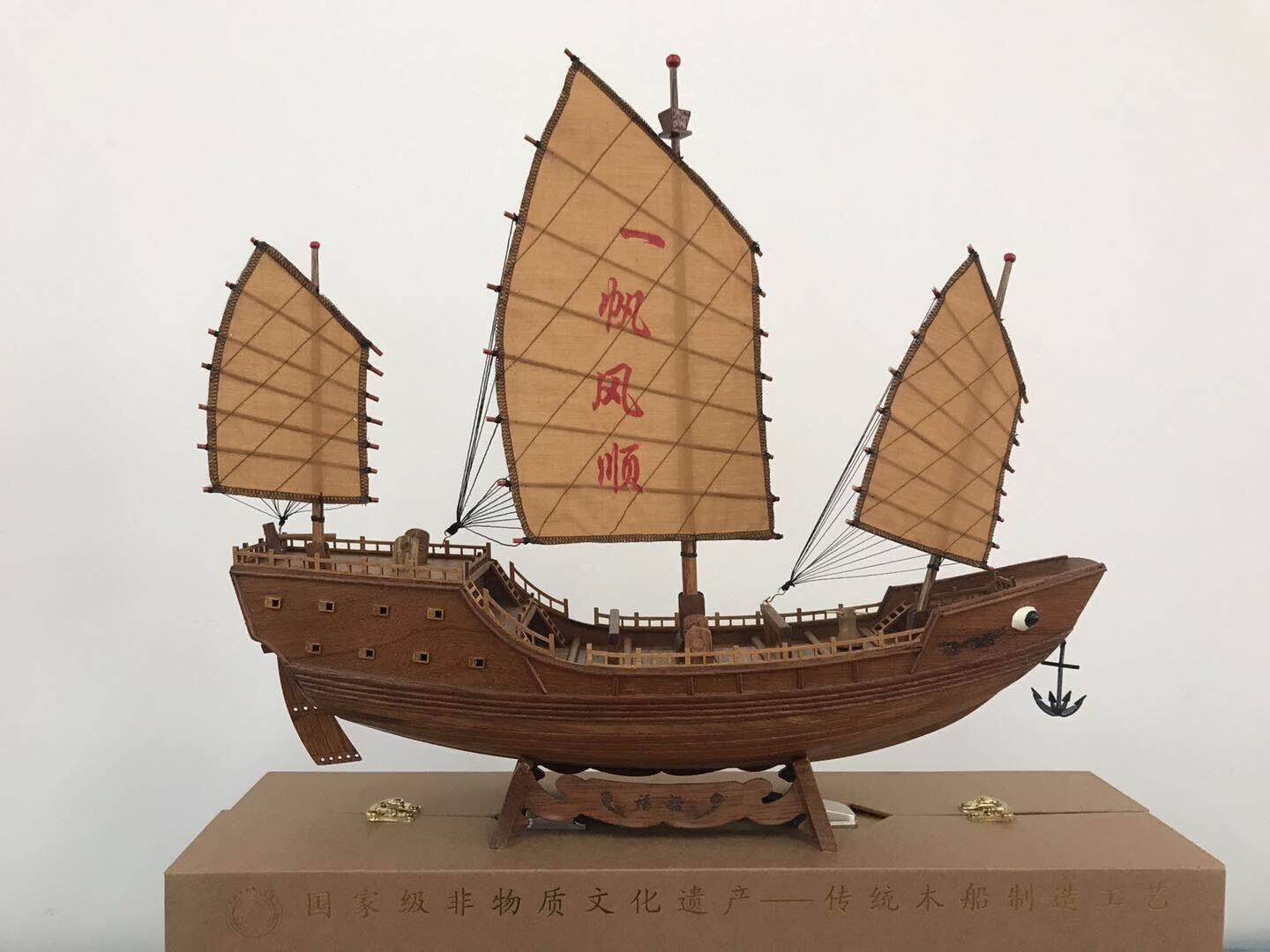 Sailing model, sailing smoothly, decorations for the living room of the office of the Chinese model warship and wooden boat in the south of the Yangtze River