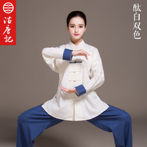Put Tang Kee Chinese wind flax Taiji wear female autumn winter Spring male Cotton Hemp Taijiquan practice suit Natural breathable