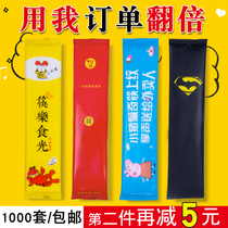 Disposable chopsticks tableware set four pieces takeaway packaging four-chopsticks spoon three set 1000 customizable