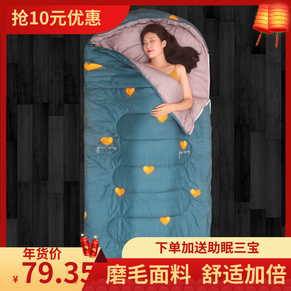 Sleeping bag adult outdoor camping adult single indoor winter thick down cotton cold portable office lunch break