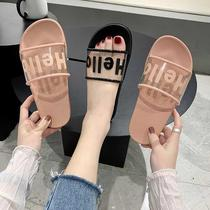 拖鞋女夏外穿时尚网红ins透明带洗澡防滑女学生平底一字家用拖鞋