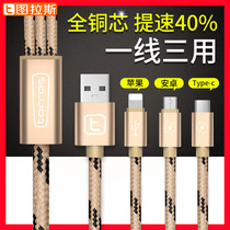Turas Type-c data line triple Huawei P9 mobile phone more than a long drag three function charger