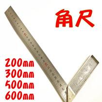 Aluminum alloy seat Angle ruler angle ruler 90 degrees rectangular ruler 600mm woodworking ruler 200MM Iron seat