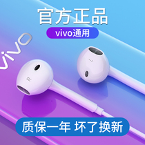 Original wired headphones for vivo earbuds x9x20x21x7x6x23x27 wire-controlled in-ear s7 Y3 Y51s Y70 iQoo S7 x50 x 30 NEX3s phonezoob