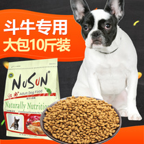 Niuchand France British Bulldog dog food into a dog 10 catty medium dog New Ying cattle dedicated 5kg