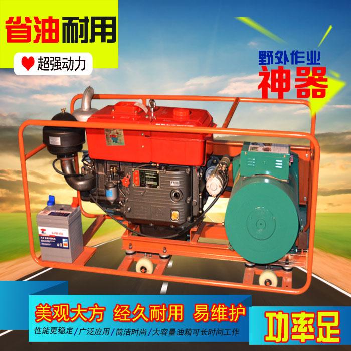 Small diesel generator set 10kw15kw20 kW 24KW20 KVolevo diesel generator single cylinder