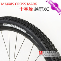 Real Magis CROSSMARK Mountain Bike Over-the-Field Tyre Cross Tyre 2627.529 Tyre