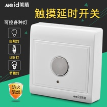 Ming installed touch delay switch 86 type household corridor induction touch panel LED energy-saving lamp delay switch