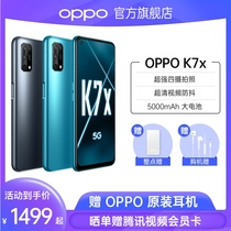(The whole double gift) OPPO K7x dual mode 5G phone 30W VOOC flash 90Hz electronic race screen large battery oppo phone oppok7 k5