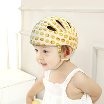 6-12 months baby safety helmet Child infant helmet 1-2 and a half years old child collision and fall cap Child 3