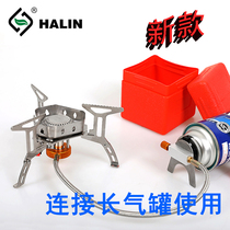 Outdoor camping stove head split airproof stove portable picnic set pot gas stove head stainless steel stove head.