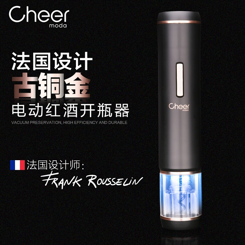 Cheer Qier Electric wine bottle opener home Stainless steel grape wine automatic bottle opener set