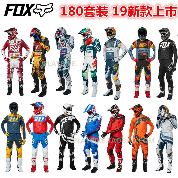2020TLD180/360 cross-country suit MX ATV cycling suit customized cross-country motorcycle racing suit