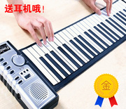 61 key 88 key piano hand portable electronic organ folding soft MIDI interface for portable piano beginner helper creative