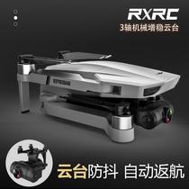 8K HD professional RC aircraft 5000M three-axis gimbal image stabilization automatic return GPS UAV aerial camera
