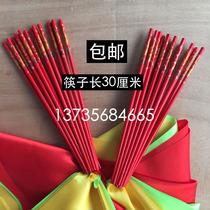 Mongolian Chopsticks Dance prop children chopsticks adult chopsticks dance chopsticks super long chopsticks 30CM