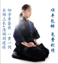 Popular kendo suits children adult men and women white blue kendo clothing kendo hakama free embroidery