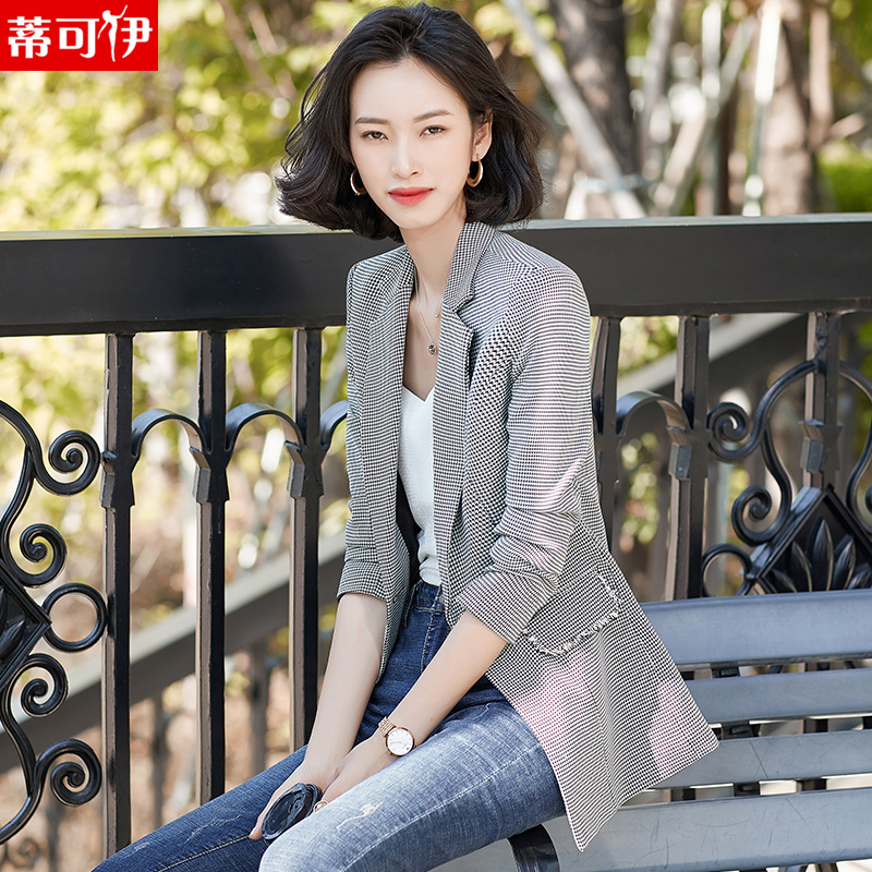 Thousand birds grid suit jacket female spring and autumn new casual ms. Yugu top fashion net red waist small suit
