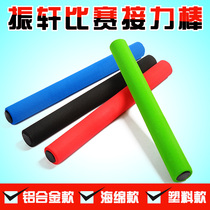 Tmall Sponge Bat Anti-slip Baton Aluminum Baton Training Baton Sweat Absorption