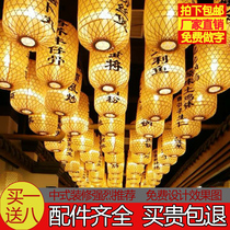 Bamboo Lantern Chandelier Handmade lampshade string nanjing large row Japanese hot pot teahouse Restaurant Hotel Antique Chinese style