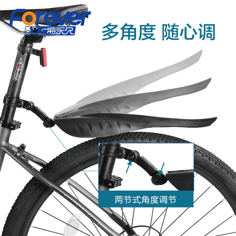 Pre-and-aft fenders for permanent mountain bicycle general purpose mud tiles lengthened tail fin desilting equipment accessories for bicycles