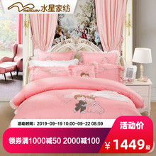 Mercury Home Textile Wedding Hall Romantic Pink Jacquard Embroidery Eight-piece Set Two Small No-guess Wedding Bed Shop of the same style
