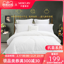 Mercury home textile 100%wool quilt winter was antibacterial thickening warm single double spring and autumn was Australian cashmere quilt